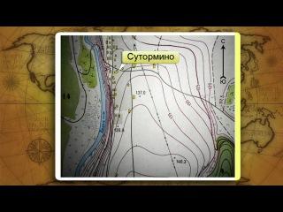 География. 6 класс. Урок 5. Ориентирование на местности и по плану.