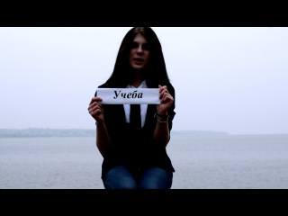 Мисс Осень\Видео-визитка.