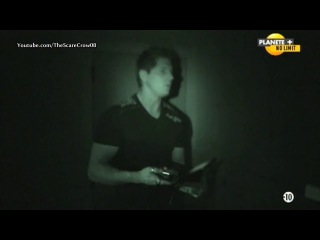 Ghost Adventures – Old Town San Diego – S5E03 – VF – [HD]