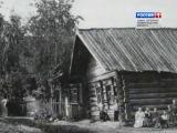 Сиверская