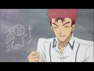 Baka to Test to Shoukanjuu ni! / Дурни, Тесты, Аватары - 1 сезон 12 серия [Carrier88 & Milirina]