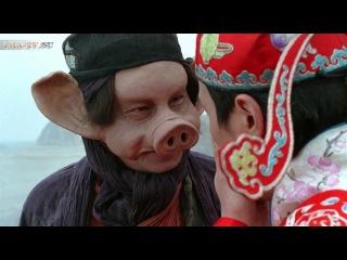 Китайская одиссея. Золушка / Sai yau gei: Daai git guk ji - Sin leui kei yun