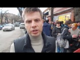 05.03.14 Провокатор Гончеренко Проститутка Получил По Носу В Крыму!