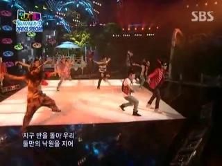 [PRE-DEBUT] [PERF] 02.08.2009: MC MONG ft KIM Hanbin (B.I)- Indian Boy @ SBS Inkigayo