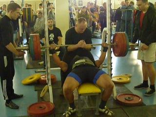 Виталий Громыко. Жим лежа. 190 кг без экипировки.