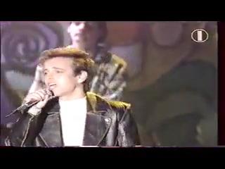 Андрей Губин - Лиза (Песня Года 1995 Отборочный Тур)