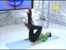 Фитнес с Таней Космачевой
