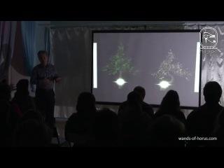 Валерий Уваров об энергии деревьев (вводная лекция)