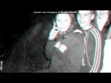 всё будет Cocaaa Colaaaa под музыку PIRO feat. Shami &amp SK - Не Отпущу Тебя. Picrolla