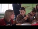 Привітання вихованців Шевченківської ЗОШ до Дня Закоханих