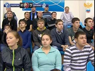 Суперлига 2012/13. 6 тур. Газпром-Югра - Динамо