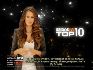 BRIDGE TV TOP-10_2012-10-28.mpg