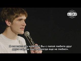 Бо Бёрнем — Голубая любовь (фрагмент из «what.», 2013)
