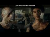 «13 раен» под музыку Alonzo - Саунд трек из фильма 13-й район ультиматум!. Picrolla