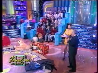 Поле чудес (ПК, 2002)