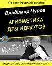 Николай Дуров фото #17