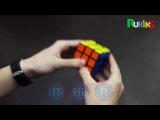 Сергей Рябко- Как собрать кубик Рубика. Часть 7 из 7