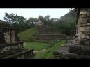 History «Как создавались Империи - Майя»