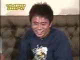 Gaki No Tsukai #827 (2006.10.22)