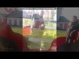 Cвета и я)) под музыку Яровенко кристина - Реп про двоюродных брата и сестру. Picrolla
