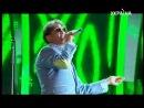 Григорий Лепс - Се ля ви