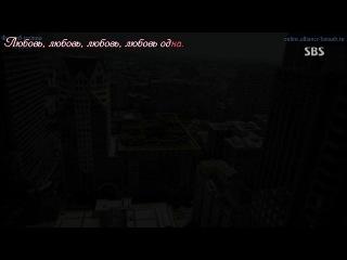 Наследники. Под тяжестью короны / The Heirs 03 [20] HD