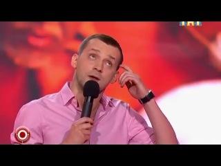 Руслан Белый - Про клип болгарского певца Азиса
