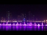 Цветной танцующий фонтан Шарджы (танец с саблями Э.Хачатуряна)