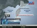 После землетрясения в Охотском море тряхануло почти всю Россию (24.05.2013)