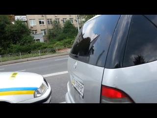 ГАИ Киев. Погоня одинокого рейнджера. 18