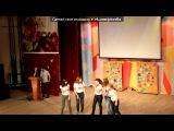 «квн» под музыку Финальная песня на школьном КВН - Мы вместе разукрасим мир. Picrolla