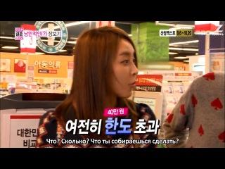 Молодожёны / We Got Married - Тэмин и НаЫн - 23 эпизод; Ли Со Ён и Юн Хан - 3 эпизод; Чжон Ю Ми и Чжон Джун Ён - 3 эпизод;