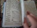 Мини видео про личный дневник LeOn