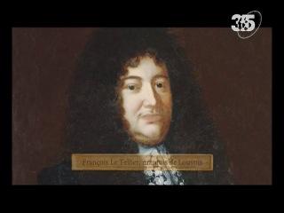 Короли Франции. 15 веков истории. Фильм 10. Людовик XIV. Король-Солнце. Часть 2.