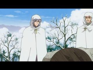 Повесть о Стране Цветных Облаков / Saiunkoku Monogatari - 2 сезон 14 серия (Озвучка)