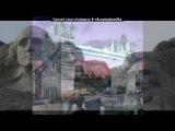 «1212» под музыку Nickelback - Lullaby. Picrolla