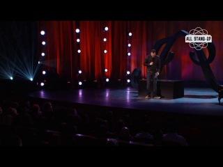 Stand-up Джим Джеффрис - Богом клянусь (2009 г.) [RUS]