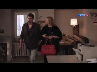 Право на любовь  (2013 год) - 1 и 2 серии