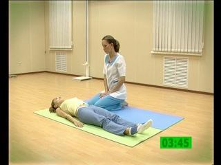 Комплекс упражнений для спины (лежа). Бубновский. Часть 1
