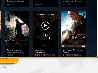 фильмы онлайн субтитры есть http://zona.ru/
