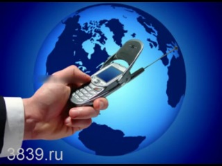 growth of telecommunications systems