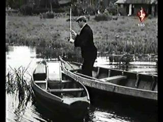 Берт Ханстра - Фанфары (1958)