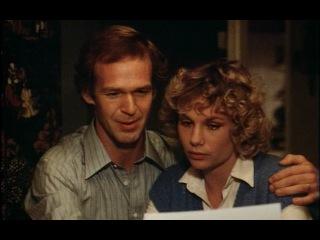 Подобно еве / a woman like eve (1979)