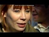 «Морские дьяволы (2006-2011)» под музыку Д.Майданов и гр.Чёрные береты - Тихий океан. Picrolla