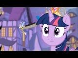 Мой маленький пони 4 сезон 2 серия (От Твинки Томлинсон)
