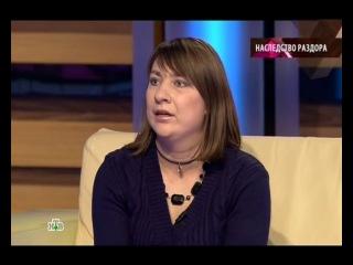 Говорим и показываем: Борьба за наследство (05.12.2013)