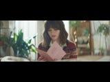 Gabrielle Aplin - Panic Cord