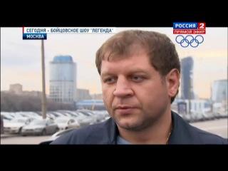 Александр Емельяненко делает прогноз на бой Олейник - Кро Коп