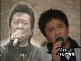 Gaki No Tsukai #826 (2006.10.15)