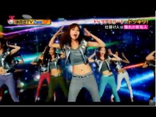 [Show] Yoona (TBS 炎の体育会TV/131214)